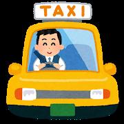 タクシー運転手の勤務体制はどのような感じ?