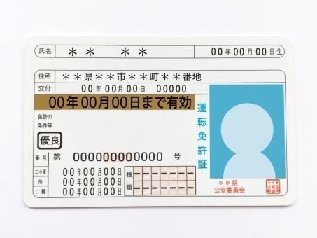 タクシー運転手はゴールド免許じゃなくても大丈夫?