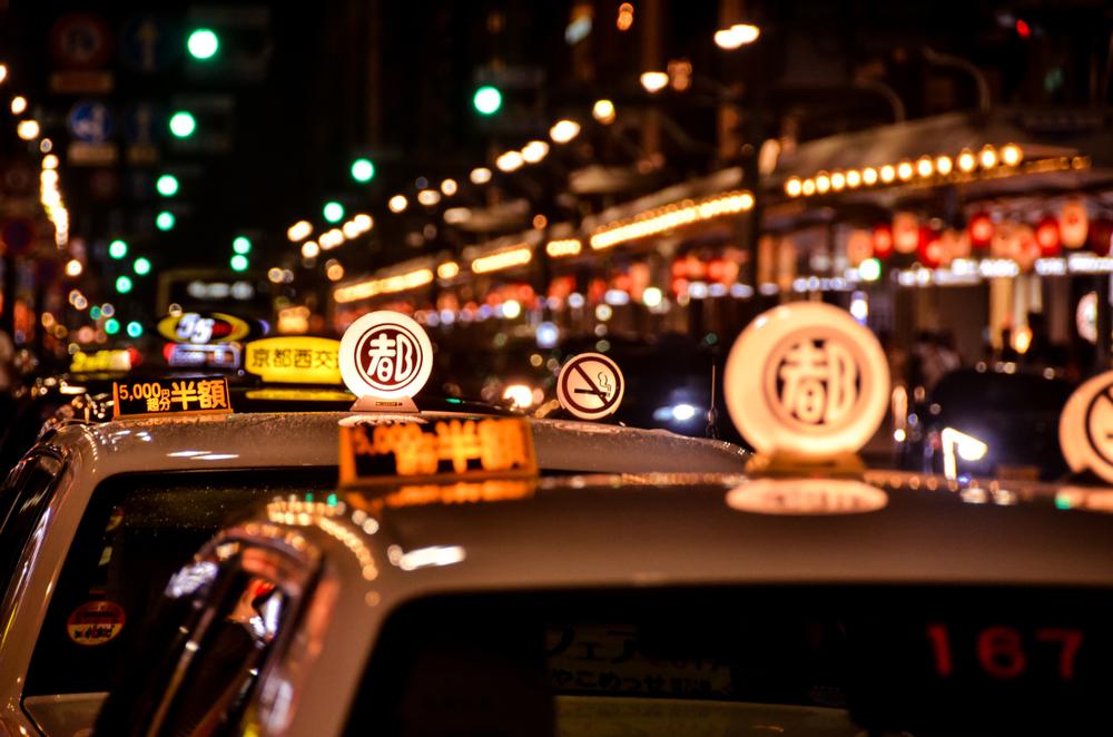 タクシーのガソリン代は会社が負担してくれる?